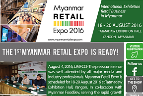 Myanmar Retail Expo is ready!