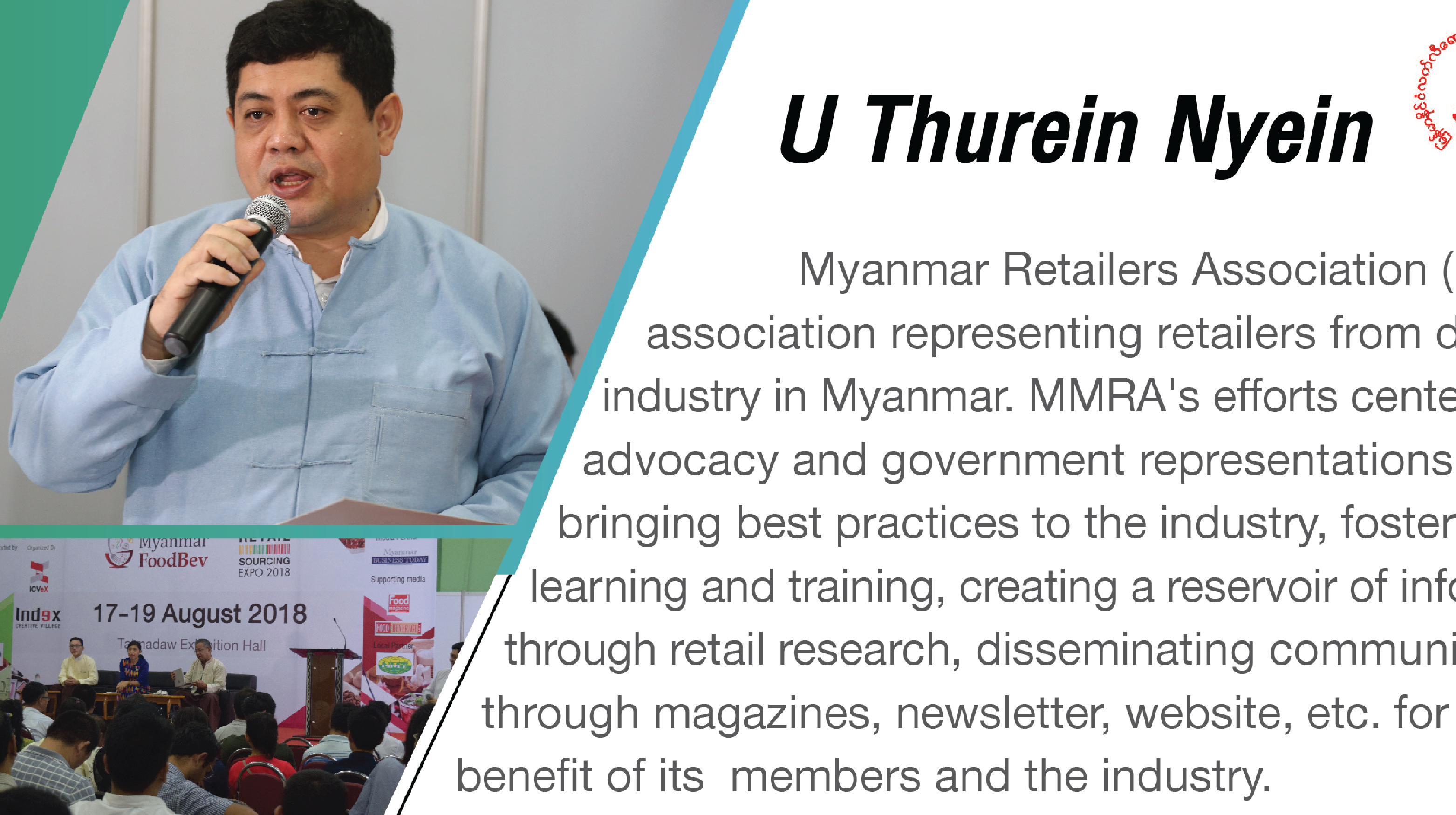 Congratulations to new president of Myanmar Retailers Association
