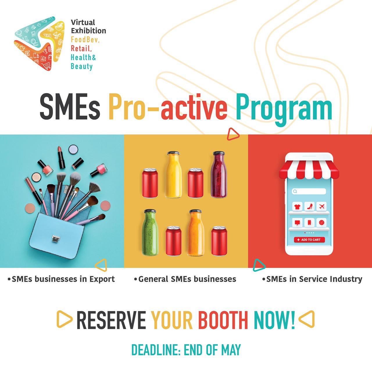 โอกาสดีสำหรับ SMEs กับสิทธิ์สนับสนุนการเข้าร่วมงานแสดงสินค้าออนไลน์ สูงสุดถึง 50,000 บาท กับ SMEs Pro-active !!!!