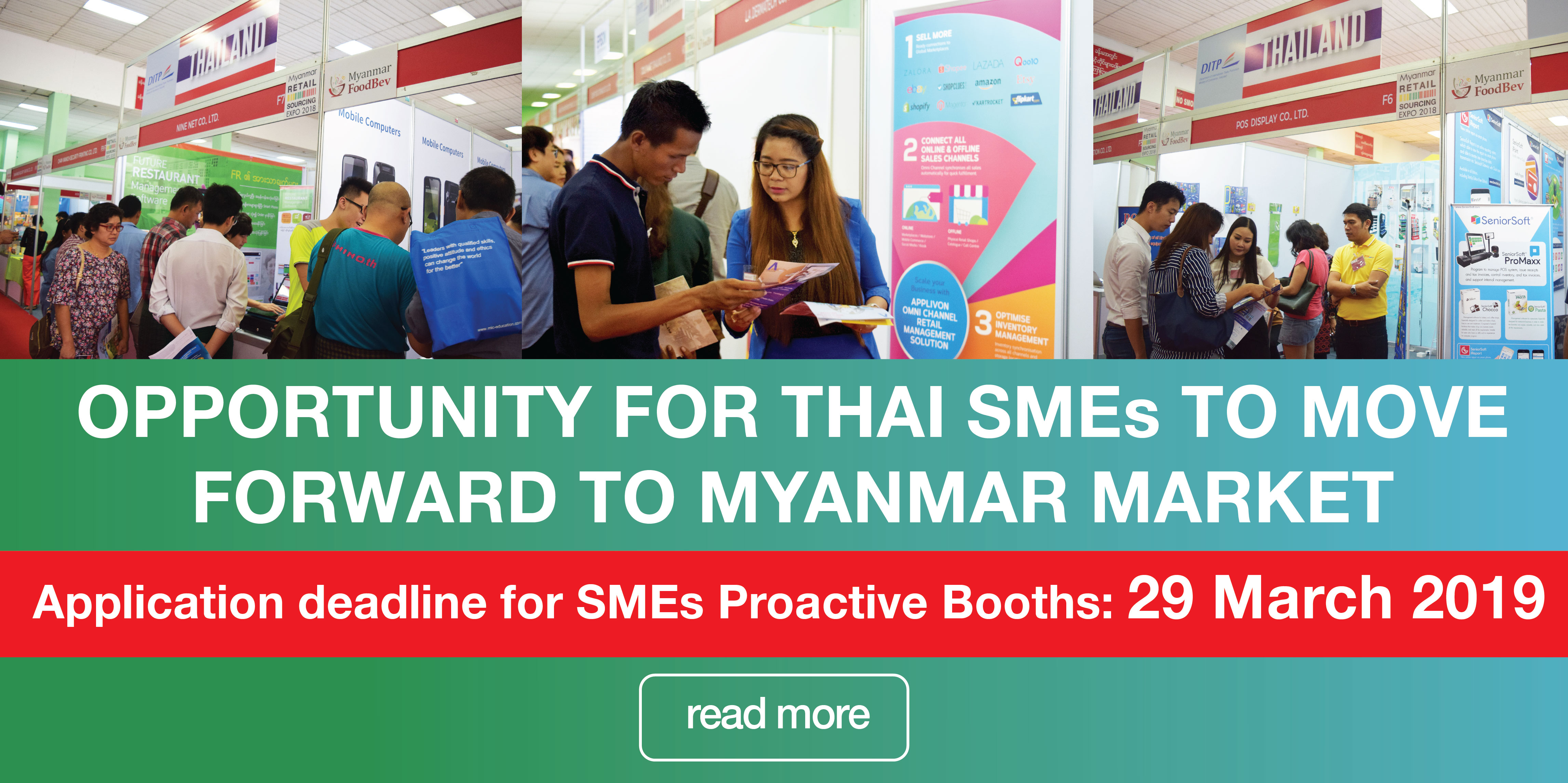 Opportunity for SMEs